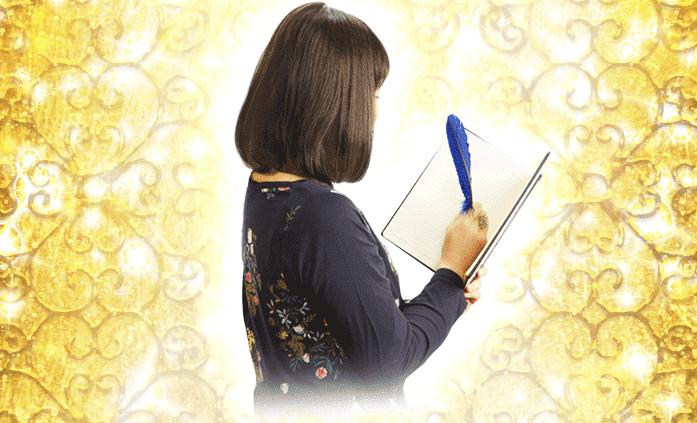 水晶玉子の相性占いの究極版プラナカン占星術